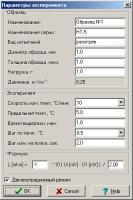 SizeMeter1